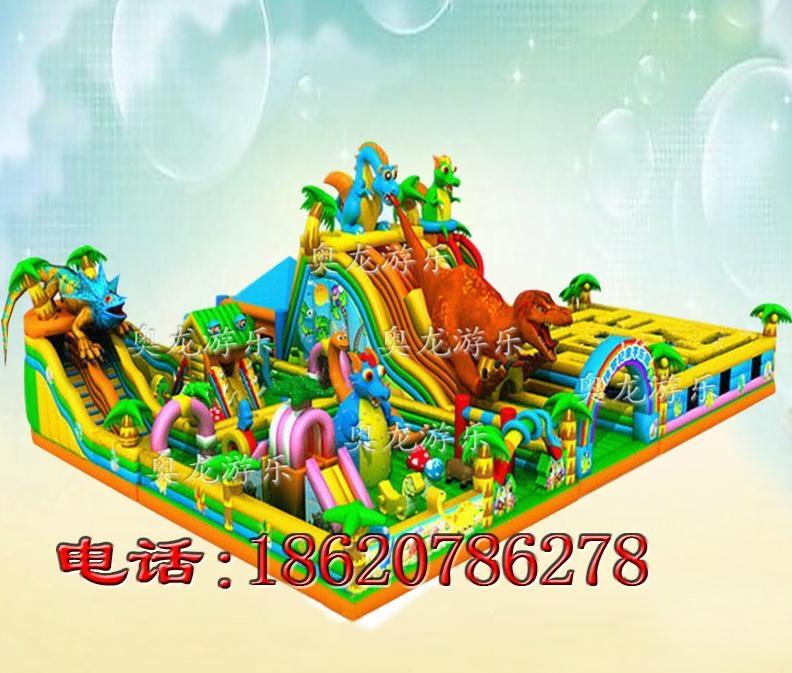 充气恐龙森林城堡