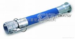 供應EPDM橡膠軟管