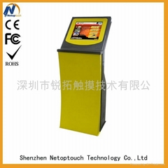 Interactive Kiosk With T