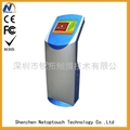 19 inch free standing touch screen