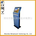 Multi-media metal kiosk machine