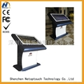 Large screen LCD touch kiosk