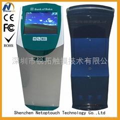Netoptouch 58mm printer kiosk to print slip and receipt