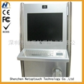 Infrared Touch Screen Kiosk