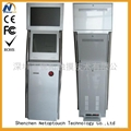 touch screen payment kiosk