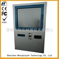 Netoptouch wall mountable kiosk housing