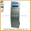 Touch screen hotel kiosk