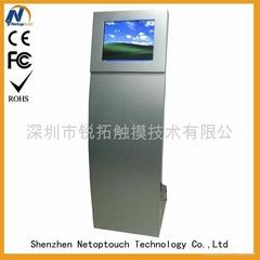 Touch screen hotel kiosk