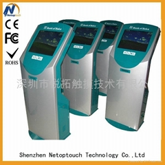 Touch screen bank self service kiosk
