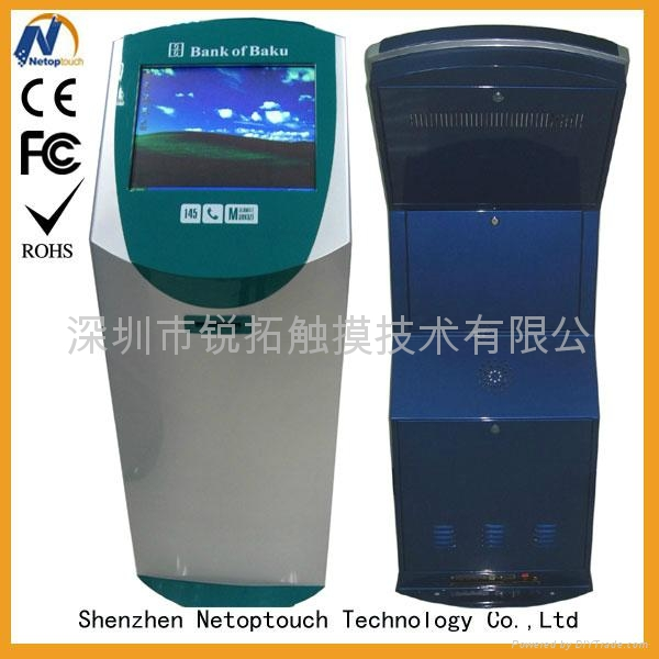With printer Touch screen bank kiosk 2