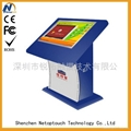 Touch screen advertsing kiosk