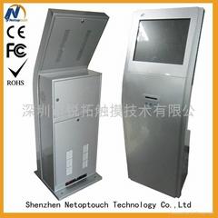 touch screen kiosk for q