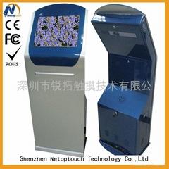 """19"""" information kiosk"""