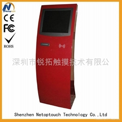 Free standing self service kiosk