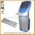 "17"" wholesale keyboard kiosk with touch screen"