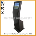 Touch Screen Mall Kiosks