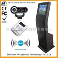 Touch Screen Mall Kiosks