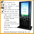 Touch screen custom made kiosk