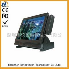 LCD touch screen desktop