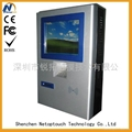 wall mounted touch payment kiosk for