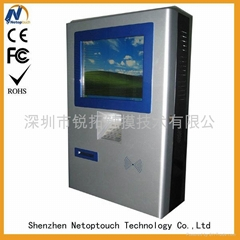 wall mounted touch payment kiosk for bank
