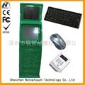 multifunction kiosk/ LCD interactive