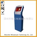 Kiosk screen touch in stock