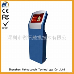Touch screen kiosk solution