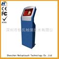 Touch screen kiosk solution