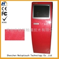 Touch screen Business kiosk