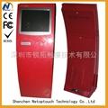 Touch screen Business kiosk