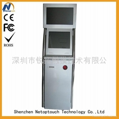 payment terminal touch s