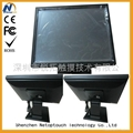 open frame touch screen LCD monitor
