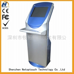 17 inch touchscreen kiosk with keyboard