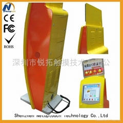 China Touch screen Kiosk