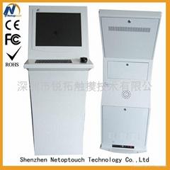 touch screen keyboard ki