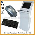 touch screen keyboard kiosk