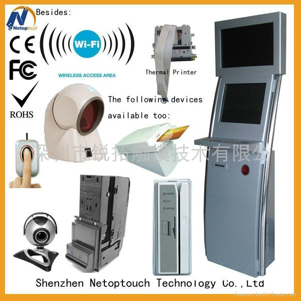 Wifi kiosk with touch screen