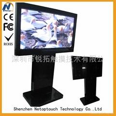 LCD digital signage kios