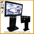 LCD digital signage kiosk