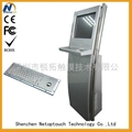 Free stand slim design touch kiosk for