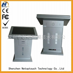 Netoptouch touch kiosk p