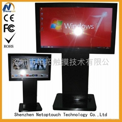 Multi touch ad kiosk
