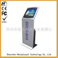 Indoor touch screen kiosk