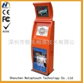 Dual screen touch screen information kiosk