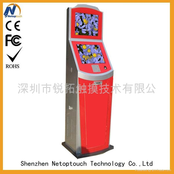 dubble screen touch kiosk