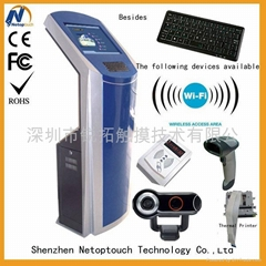 touch screen kiosk with