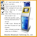 Free standing double screen kiosk