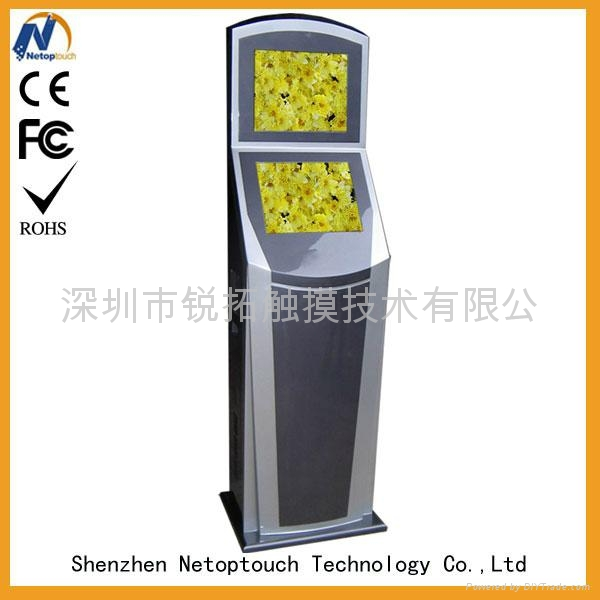 Touch screen vertical promotional kiosk
