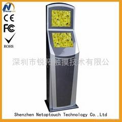 Touch screen vertical pr